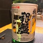 横濱深夜食堂 - 播州銀盤 純米大吟醸50(600円)(税込