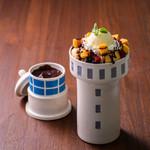 ごとカフェ - 【大瀬崎灯台パフェ】九州最西端に位置する大瀬崎灯台をイメージしたパフェ。 食べ終わったあとに蓋をかぶせるとユニークな仕掛けが。