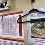 京橋ササラ -