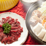 米とサーカス - 北海道直送、蝦夷ヒグマの味噌鍋 1人前 1580円