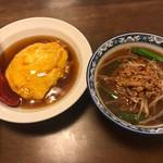 台湾料理 味鮮館 - 料理写真:天津飯+台湾ラーメン