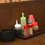台湾料理 味鮮館 - 料理写真:卓上調味料