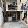 カリッジュ 沖縄松山店