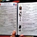 ラビスタ大雪山 - 夕食(世界のワインメニュー)