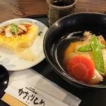 100156767 - 愛媛の雑煮