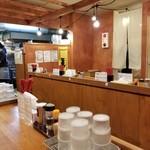 中華そば 札幌煮干センター -