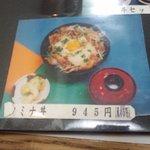 10016719 - 旧・アルシン丼。今ではスタミナ丼