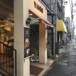Vanni - 外観