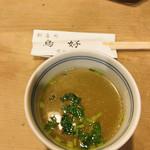 鳥好 - シメの鳥スープ。生姜がきいてる。