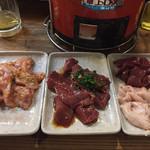酔笑苑 - 料理写真:左からガワ、ハツ、シロアカミックス