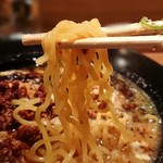 担々麺獅子王 - 担々麺 黒 大辛