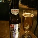 XEX TOKYO / The BAR&Cafe -