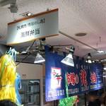兆 - 京都伊勢丹の催事にて
