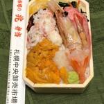 兆 - 二色海鮮弁当1512円