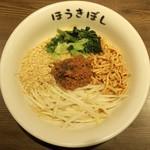 自家製麺ほうきぼし - 料理写真:「汁なし坦々麺」(880円)