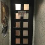 北の旬菜 茶茶 - スナック風のドア