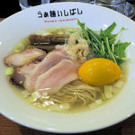 らぁ麺 いしばし - 全部のせ塩らぁ麺1,290円