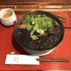 Bompoan - 料理写真:花巻きさん。
