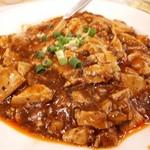 中華料理 楓林 - 麻婆豆腐