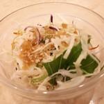 中華料理 楓林 - サラダ