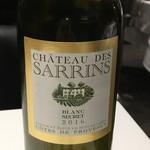 オーグードゥジュール メルヴェイユ 博多 - 2016 Chateau des Sarrins Blanc Serect