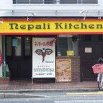 ネパールキッチン Kathmandu - 交差点の角にあります
