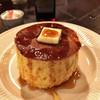 ブルー ファー ツリー - 料理写真:●幻のホットケーキ600円税込(生クリーム付)
