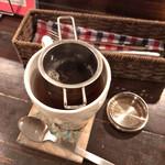 ブルー ファー ツリー - ●紅茶アールグレイ(ホット)500円税込