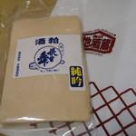 金沢地酒蔵 - 板酒粕(270円)