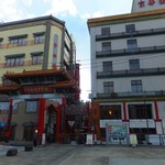 長崎ワシントンホテル - その他写真:長崎新地中華街北門 右側にホテルがあるだよ