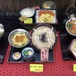 Ichifuku - 食品サンプル