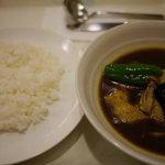 キタカレー - オリジナルスープカレー