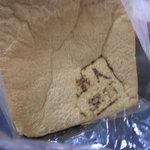 職人気質 - 食パン