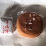 和菓子処 梅花亭 -