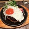 スタイリッシュグリル Tyu - 料理写真:エッグベーコンハンバーグ(1,120円)