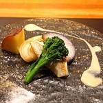 神楽坂 鉄板焼 中むら - 季節の焼き野菜 白味噌のソース