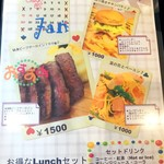 FLAIR&DINER S-PARK -