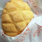 はぴぱん - プレミアムメロンパン(250円)