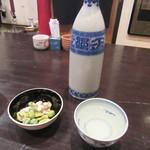 山久 - 燗酒・お通し