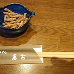 勇吉 - サービス
