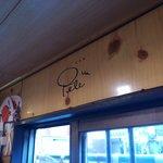 長崎 - ペレのサイン