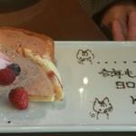 The Kitchen Salvatore Cuomo GINZA - 新年の挨拶は、サプライズデザートで♪門松と猪、書いてある♪
