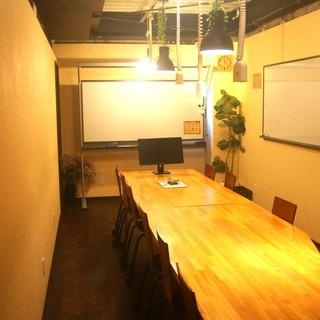 2F・3Fは貸し会議室としてご利用いただけます。
