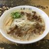 王者-23 - 料理写真:中華そば 肉いり
