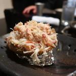 じんぺい - 北海道産 毛蟹のチョモランマ ハーフ