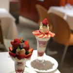 ザ・東京フルーツ パーラー - 苺の食べ比べパフェ