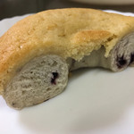 BAGEL CAFE SORARIN - メロンパン (ブルーベリーのベーグル)