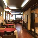 レストラン ナカタ - レストラン ナカタ(内観)