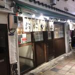 100207346 - 「新橋駅」から徒歩約2分の裏面店