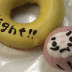 フロレスタ - 料理写真:親子ドーナツ300円(+税) だるまさんが応援してます‼︎